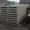 Плиты покрытий ребристые #919996