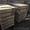 Плита упорная железобетонная ПУ 150.75.15 #1332582