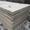 Плиты перекрытия плоские полнотелые ПТП #1343324
