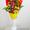 Доставка и продажа цветов  #1525387