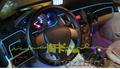 Неоновая подсветка салона авто