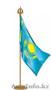 Флаги РК (государственные, городов, областей, организаций, прочие) - Изображение #5, Объявление #852923