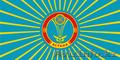 Флаги РК (государственные, городов, областей, организаций, прочие) - Изображение #7, Объявление #852923