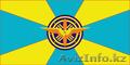 Флаги РК (государственные, городов, областей, организаций, прочие) - Изображение #8, Объявление #852923