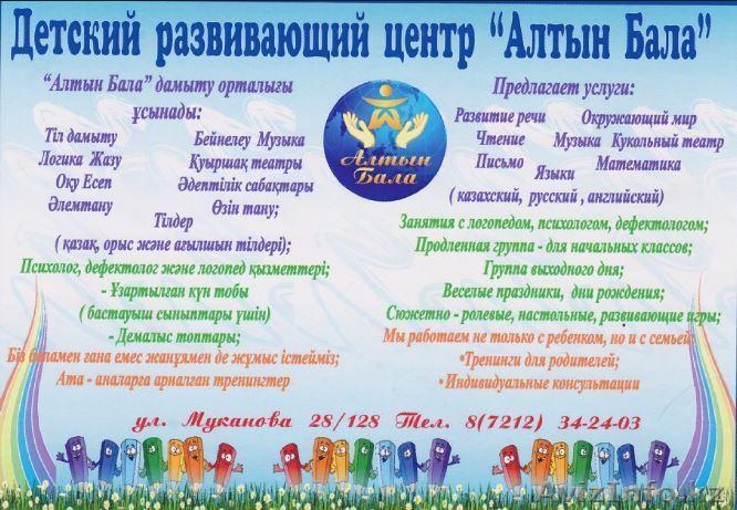 грузоперевозки смоленск частные объявления авито