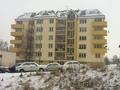 Продается квартира в Теплице частная