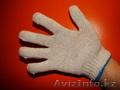 Рабочие перчатки х/б и х/б с пвх