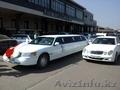 Прокат лимузинов на свадьбу,  выпускной,  последний звонок,   родильный дом