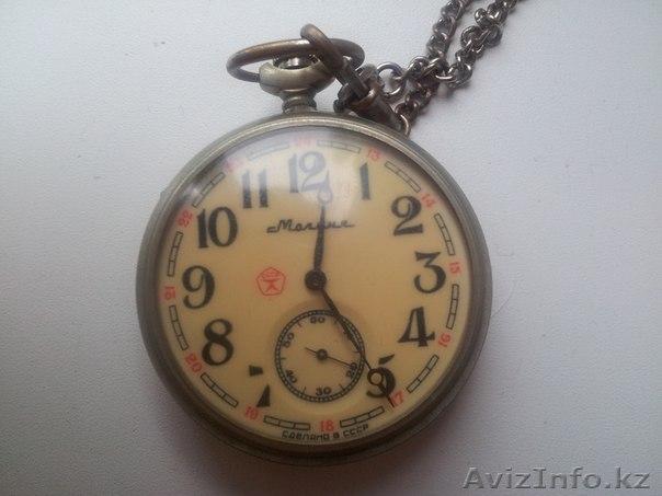 Продаю карманные часы молния СССР, Объявление
