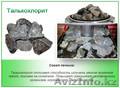 Камни для бани. - Изображение #2, Объявление #1103352
