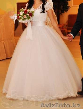 Куплю свадебное платье в караганде