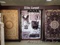 Elite Carpet! Лучшие ковры и ковровые дорожки города Караганды