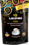 Кофе растворимый агломер.Classimo Granulated м/у 100г
