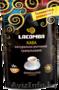 Кофе растворимый агломер.Classimo Graund м/уп 50г