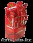 Кофе растворимый порошковый Classimo Instant/коробка стик(20*2г)