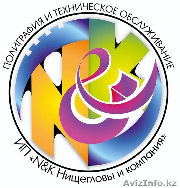 ИП nampk Ни�еглов� и компания �ипог�а�ия в Ка�аганде
