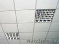 Армстронг - Подвесной потолок