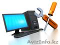 Срочный ремонт компьютерной техники с выездом мастера на дом или в офис.