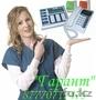 Палатная сигнализация (системы вызова медперсонала) в Казахстане