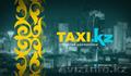 Taxi осуществляет набор  водителей!