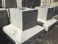 Блоки фундаментные стаканного типа, Объявление #893930