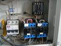 Услуги электрика в Караганде