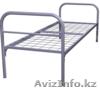 Трёхъярусные металлические кровати для общежитий, кровати металлические дёшево. - Изображение #5, Объявление #1428547