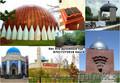 Приглашаю Туркестан, Объявление #1552413