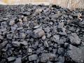 Продажа угля для бытовых нужд и производства