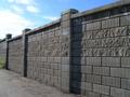 Строительство заборов из блоков от ТОО