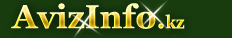 Блоки фундаментные стаканного типа в Караганде, продам, куплю, стройматериалы в Караганде - 893930, karaganda.avizinfo.kz
